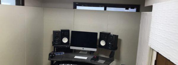 【自作スタジオ・防音室・ボーカルブース】を作成の行程を公開②