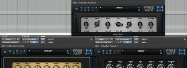 【無料アンプシュミレータ】Blue Cat Audio「Free Amp」のレビュー